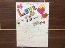 14 февраля - День всех влюбленных_18