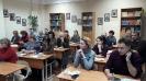 Районный семинар учителей ОБЖ