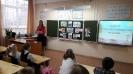 Районный семинар по ОБЖ_15